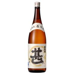 白山菊酒認証酒