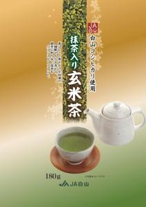 抹茶入り玄米茶ポスター